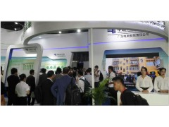 2020广州太阳能光伏展会