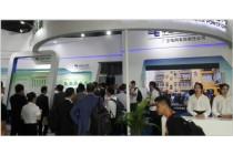 2020广州光伏展会