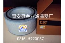 厂家直销卡特8N-6309滤芯