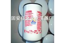 厂家直销贺德克0160MA020BN滤芯