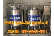 小型乳品生产线,巴氏奶加工设备,牛奶巴氏消毒机