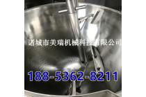 厂家直销半自动行星炒锅,电磁加热行星搅拌炒锅