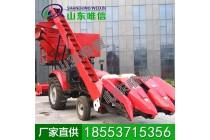 背负式玉米收获机 玉米收获机 背负式收割机