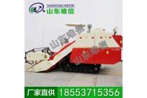 自走履带式谷物联合收割机 谷物联合收割机报价 小麦收割机供应
