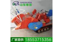 小型小麦联合收割机  小型联合收割机 小麦联合收割机