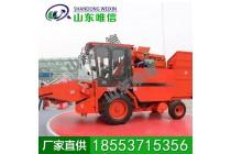自走式玉米收割机 自走式收割机 自走式玉米收割机收割效益好