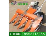 手扶式水稻收割机 手扶式收割机性能 农用收割机厂家直销