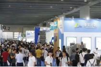 环境监测-固废处理-广州展