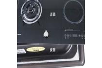 燃气灶边缘如何做到防尘耐高温?