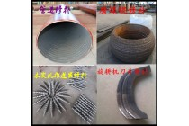 YD硬质合金焊条石油钻头焊条钻杆专用耐磨焊丝