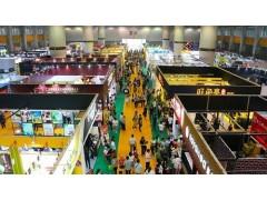 2021中国(苏州)国际餐饮美食加盟展览会