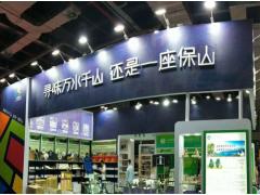 2021中国(苏州)国际优质农产品交易会