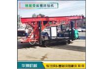 华豫履带式250型反循环打桩机 7寸反循环打井机