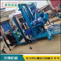 牵引式6寸反循环钻机 拖车式反循环打井机 华豫井机直销