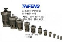 供应TLC插件,阀芯、盖板插件