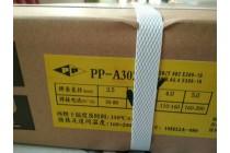 上海电力牌PP-A302不锈钢电焊条E309-16焊条