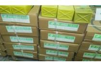 上海电力牌PP-A402不锈钢电焊条E310-16焊条