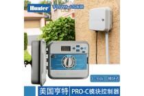 美国亨特PC-401控制器 模块扩展灌溉控制器