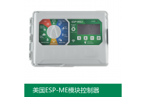 美国雨鸟ESP-ME模块控制器 草坪自动灌溉控制器