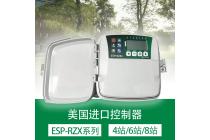 供应美国雨鸟RZX农业节水灌溉控制器