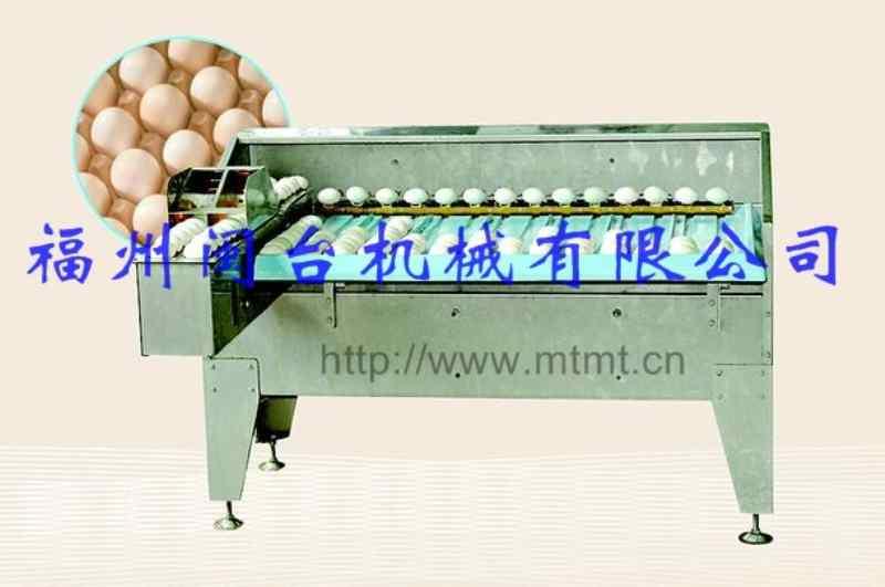 蛋品分级机